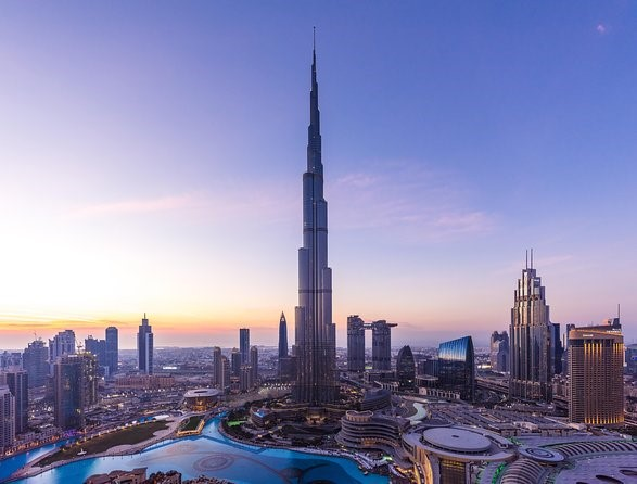 Dubai Burj Khalifa 'At the Top' Ticket to Levels 125 and 124 2020