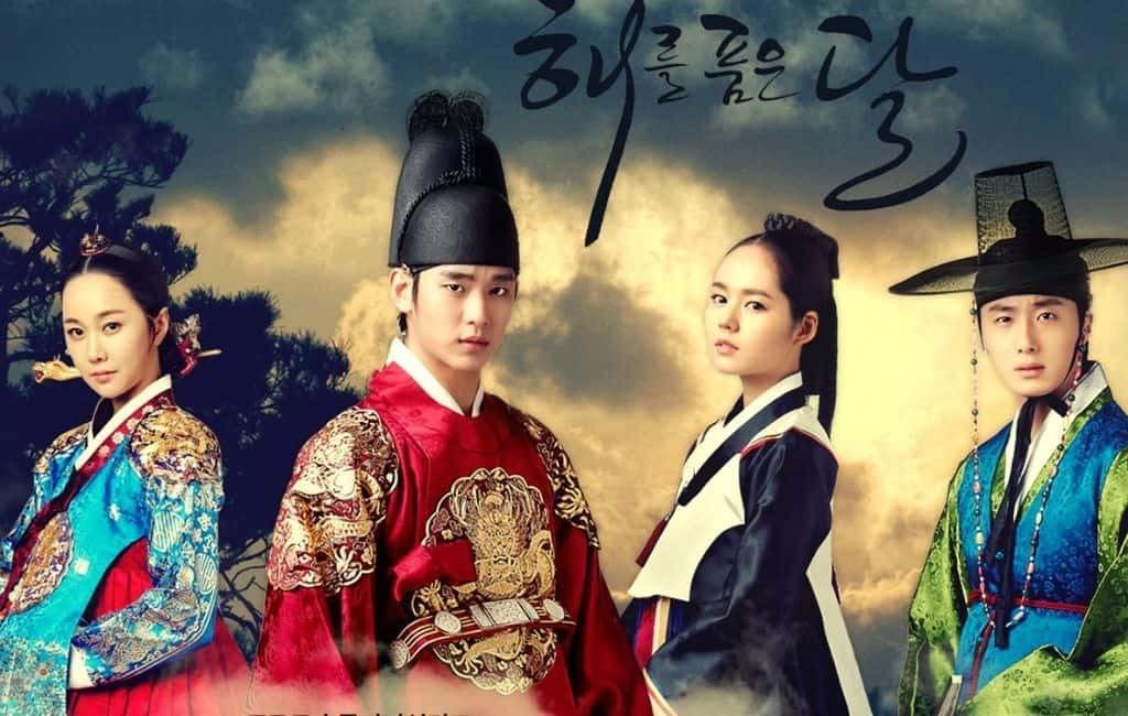 Top-5-bo-phim-dang-xem-cua-kim-soo-hyun-3