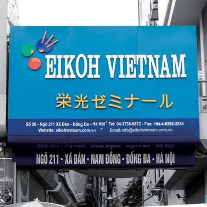Trung tâm tiếng Nhật uy tín nhất tại Hà Nội